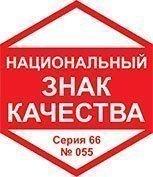 Национальный знак качества ПТК Вита